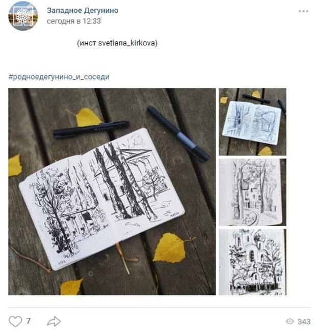 Фото дня: зарисовки на Ангарских