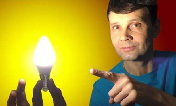 Лампочка светит после отключения света: добавили конденсатор и ток не нужен