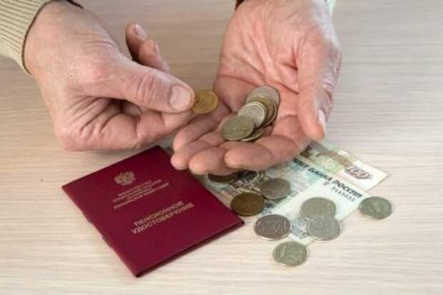 Минтруд назвал средний размер пенсии в 2021 году