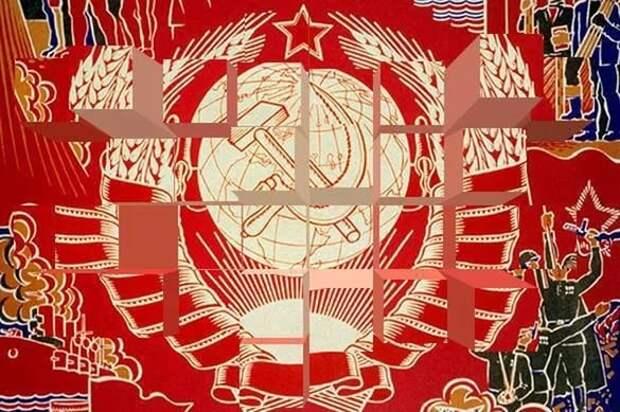 Все больше россиян признаются в чувстве стыда из-за распада СССР