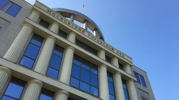 Адвокату Лукмановой заменили условный срок на реальный