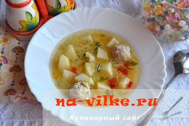 Вермишелевый суп с куриными фрикадельками