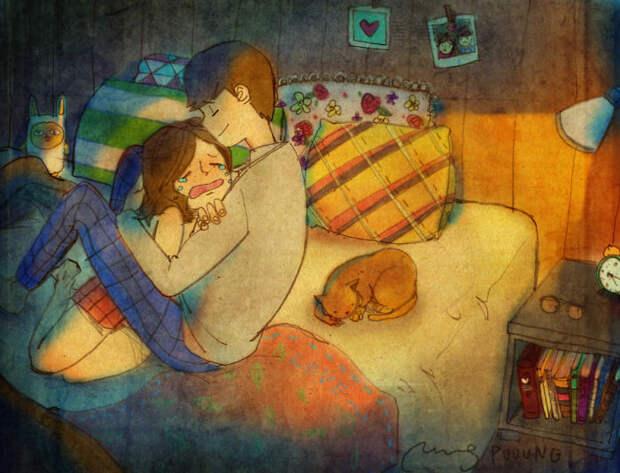 Любовь - это найти слова для утешения.