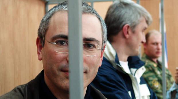Империя Ходорковского, построенная на мошенничестве