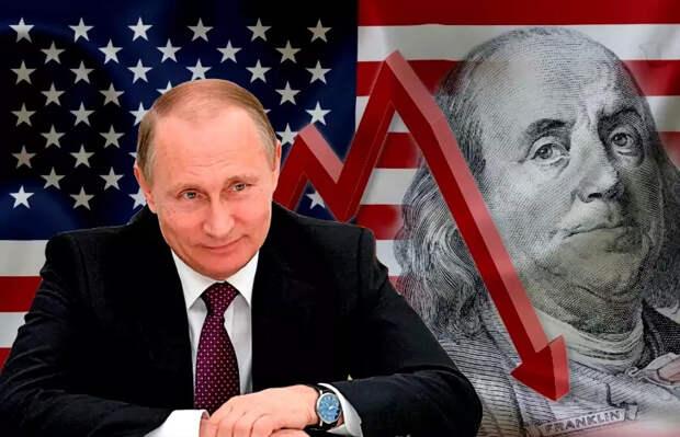 """В Америке признали - стратегия Путина начала """"обнулять"""" доллар США и это только начало"""