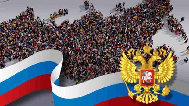 Исторический суверенитет России —основа экономического развития