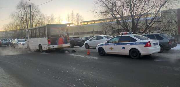 В Воткинске под колёсами автобуса погибла бабушка
