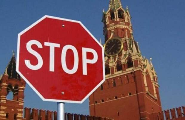 Нарышкин рассказал, кчему могут привести враждебные действия Запада против России