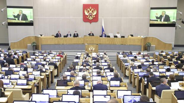 ГД одобрила законопроект о запрете участия в выборах причастных к экстремизму
