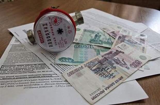 Расходы россиян на ЖКХ