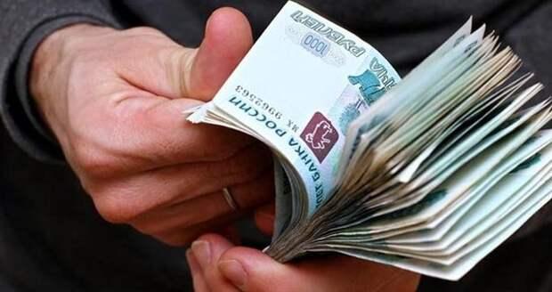 """Терпение народа """"лопнет"""" Новые поборы 2018 года"""