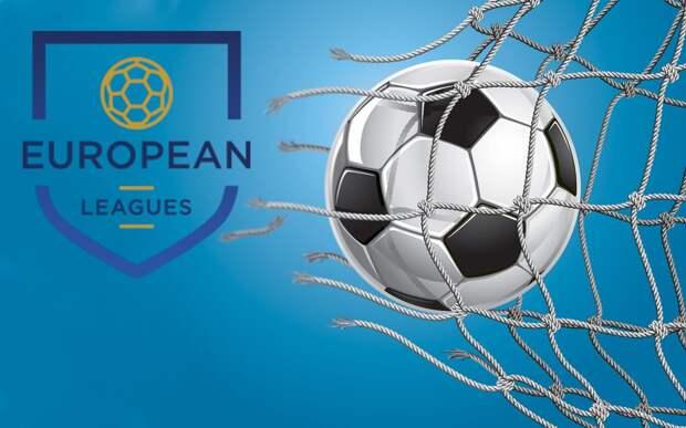 Европейская Суперлига опубликовала официальное заявление о приостановке проекта