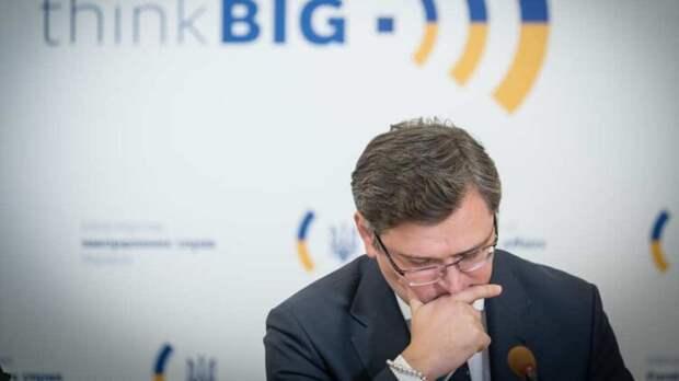 """Киев готов вести переговоры о компенсации за """"Северный поток-2"""", но может на неё и не согласиться"""
