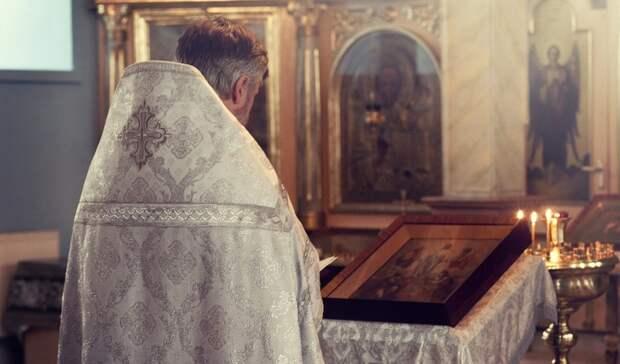 Ростовчане прокомментировали каминг-аут священника Александра Усатова