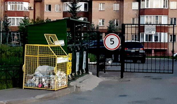 Сложный процесс: стоитли разделять мусор, если незнаешь как это правильно делать?
