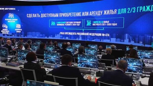 Обращения граждан в интернете начали поступать в федеральный координационный центр...