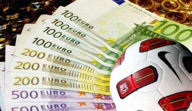 СМИ: Суперлига для богатых - отличная идея! Поддержка УЕФА в этой войне - лицемерие и страх