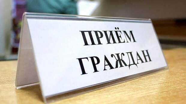 В Администрации Ялты начат приём заявлений граждан, чьё имущество пострадало в результате ЧС