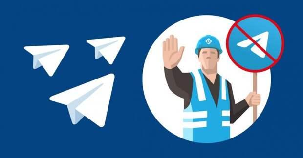 Telegram могут оштрафовать еще на 16 млн рублей за неудаление запрещенной информации