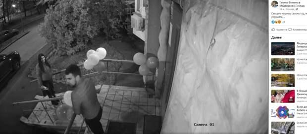 На Молодцова мужчина похитил воздушные шары для своей дамы сердца