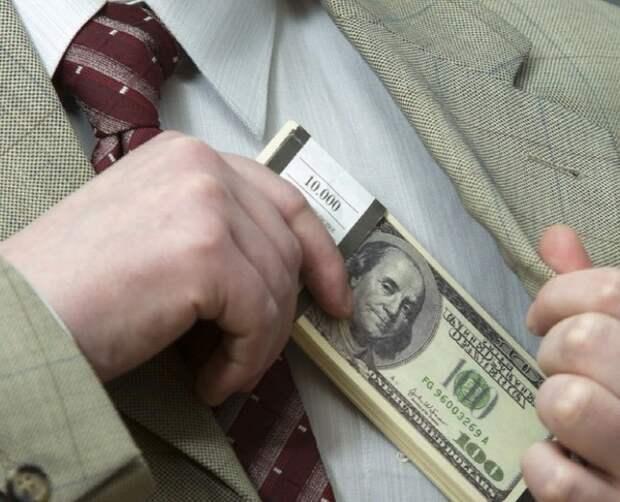 Чиновников могут освободить от ответственности за коррупцию, но только по непонятным причинам