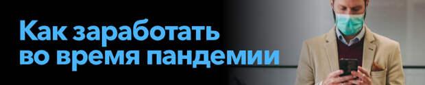 В России зарегистрировали однокомпонентную вакцину от COVID-19 «Спутник Лайт»