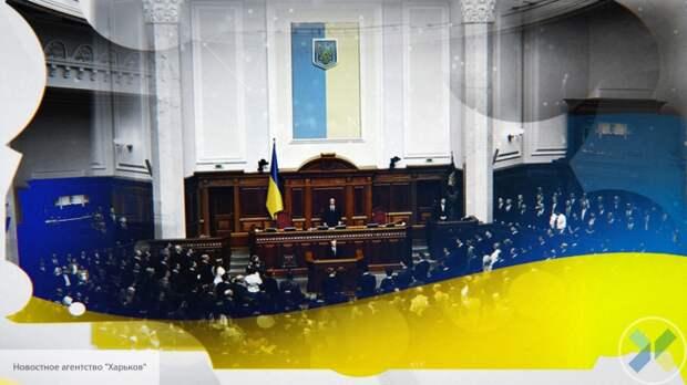 «Вам три дня осталось»: депутат Рады предрек скорую отставку правительства Украины