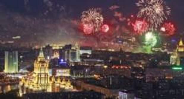 Где встретить День Победы 2019: ТОП-10 Городов России