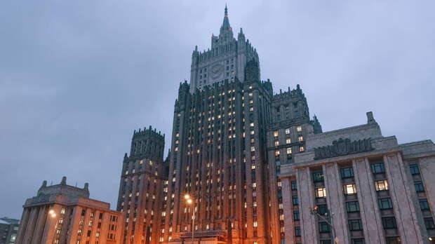 МИД России обвинил США в замалчивании планов по развертыванию ядерного оружия