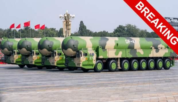Часть ядерных сил Китая приведена в состояние войны