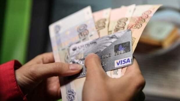 Россиянам назвали три способа выбраться из долговой ямы