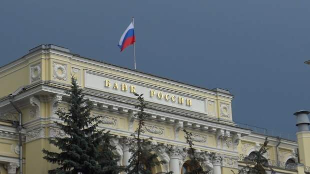 Центробанк РФ установил официальные курсы иностранных валют