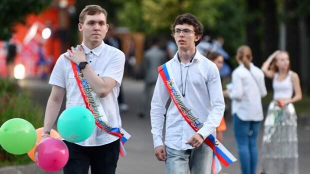 Школьники Подмосковья смогут отметить выпускной в традиционном формате