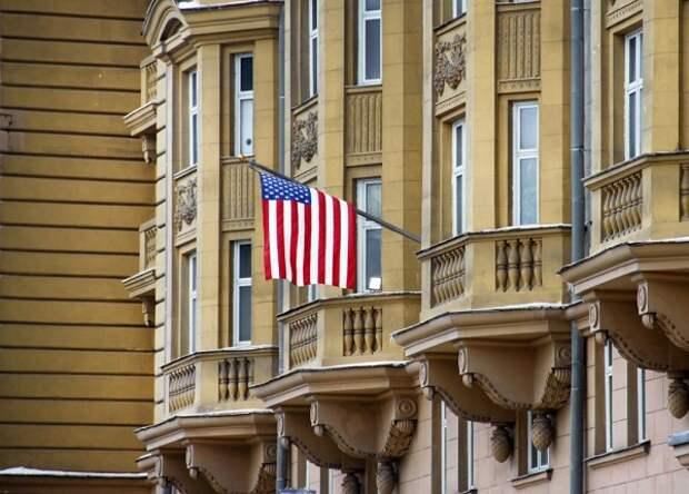 10 сотрудников посольства США в РФ объявлены персонами нон грата