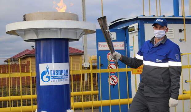 К2030 году уровень газификации российских регионов должен вырасти до82,9%