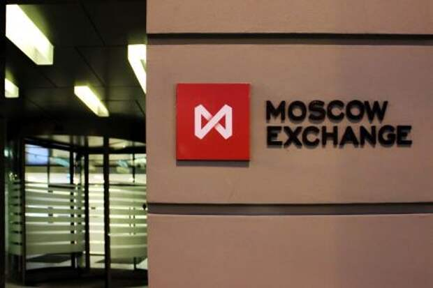 """ГОСА """"Московской биржи"""" состоится 28 апреля 2021 года"""