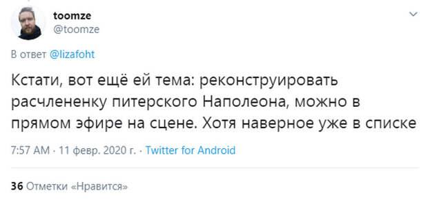 """""""Новые вершины зашквара"""": шоу Собчак на Первом канале резко раскритиковали в сети"""