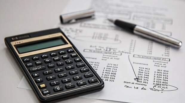 «ТНС энерго Ростов-на-Дону» запускает акцию посписанию пени должникам