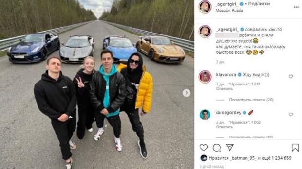 Настя Ивлеева посетила Дно ради съемок нового шоу