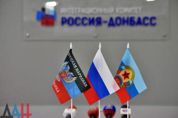 В Киеве признали, что конфликт на юго-востоке закончится вхождением ЛДНР в состав РФ