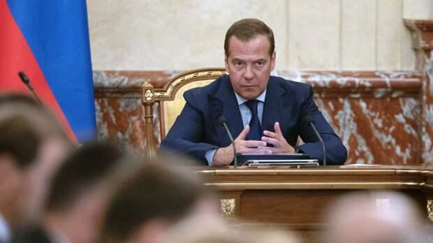 Медведев назначил нового главу Фонда дольщиков