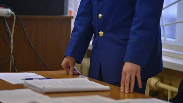 Дело в отношении президента банка «Прайм Финанс» направлено в Генпрокуратуру