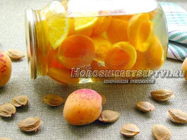Компот из абрикосов на зиму