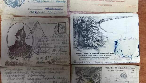 Росгвардейцы передали музею в Удмуртии артефакты времен Великой Отечественной войны