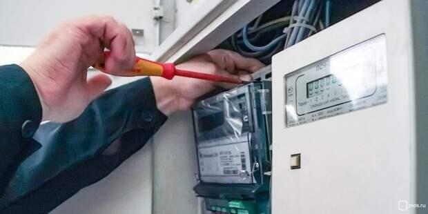 Стало известно, когда в домах в Ховрине заменят электросчетчики