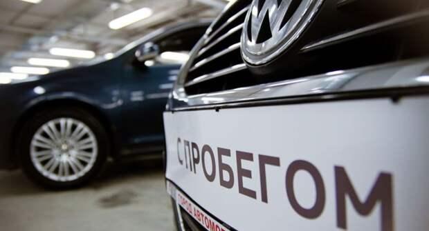 В Белгородской области выросли продажи автомобилей с пробегом