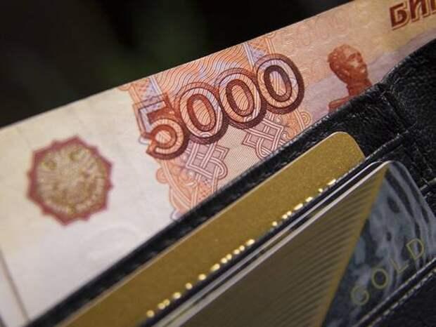 Летом вырастут выплаты в России: пенсии, льготы и пособия