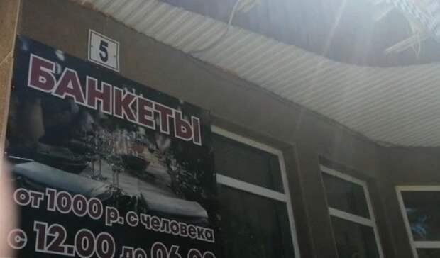 «Музыка ихсвязала»— тригода ночное кафе мешает спать тюменцам
