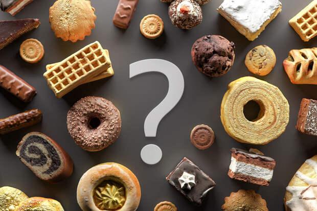 Глюкоза —зачем нужна и как влияет на организм? В чём отличия от фруктозы?