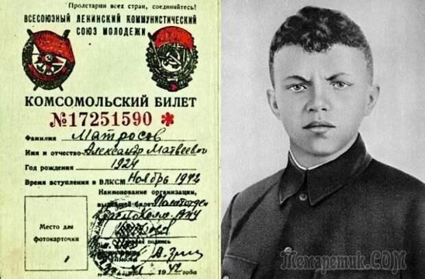 Приближая Победу: истории повторивших подвиг Александра Матросова
